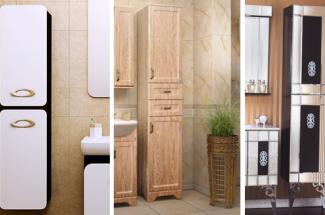 Как выбрать пенал для ванной комнаты?