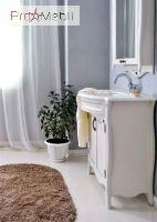 Тумба для ванной с умывальником Ривьера ivory Ольвия