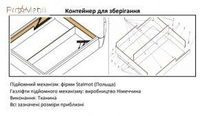 Кровать c подъемным механизмом L&B Fabia 160x200