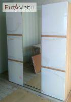 Шкаф 4D Либерти BRW