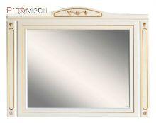 Зеркало в ванную комнату Верона 120 дорато Ольвия