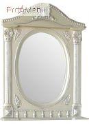 Зеркало в ванную комнату Наполеон-175 Ольвия