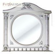 Зеркало в ванную комнату Наполеон-195 Ольвия