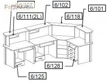 Комплект 4 мебель для секретаря Reception Салита