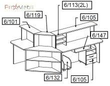 Комплект 5 мебель для секретаря Reception Салита