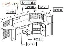 Комплект 7 мебель для секретаря Reception Салита