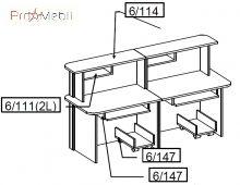 Комплект 9 мебель для секретаря Reception Салита