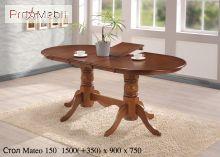 Стол обеденный Mateo 150 раскладной Onder Mebli
