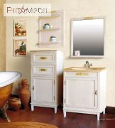 Зеркало в ванную комнату Марсель-65 Ольвия