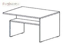 Журнальный столик CU-S2 Cube Taranko
