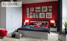 Кровать LOZ/160 Porto BRW джанни