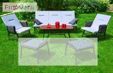 Комплект садовой мебели Глория без пуфов с829 Olsa