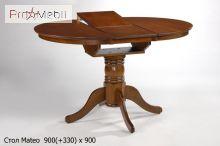 Стол обеденный Mateo раскладной Onder Mebli