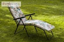 Кресло-шезлонг Альберто-2 с212/117 Olsa