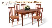 Обеденный стол Милан раскладной Мелитополь мебель