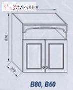В 60 Кухня Валенсия Світ Меблів