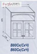 В 80СкЧ Кухня Валенсия Світ Меблів
